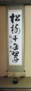 DSCN1015 (2)