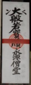 DSCN1029
